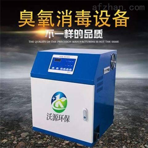 臭氧消毒设备