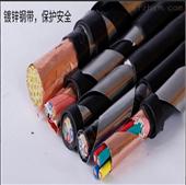 KYJVP2-22电缆 24*1.5屏蔽控制电缆