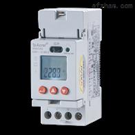 DDSD1352-CT/FDDSD单相电能计量表带复费率