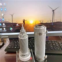 云南钢芯铝绞线价格表JL/G1A120/20批发厂家