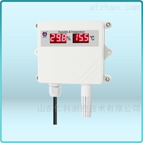 壁挂数码管王字壳温湿度变送器 485型