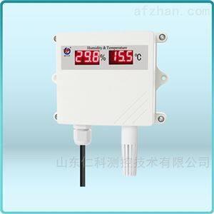 RS-WS-N01-SMG-*壁挂数码管王字壳温湿度变送器 485型