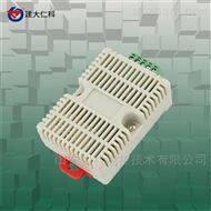 RS-WS-N01-8扁卡轨温湿度变送器(485型)