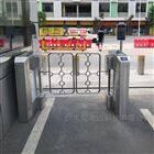 NGM自動擺閘感應不銹鋼門禁