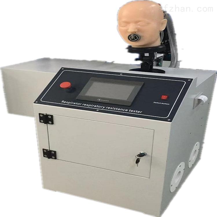 呼吸阻力测试仪.png