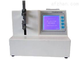Z012节育器恢复性测试仪暂时图.png