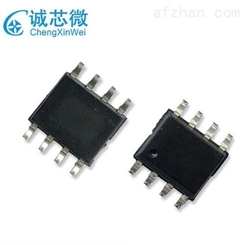 DC电源芯片CX8836C
