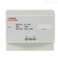 ANHPD100ANHPD系列谐波保护器