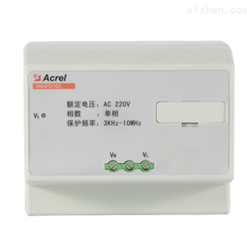 ANHPD系列谐波保护器