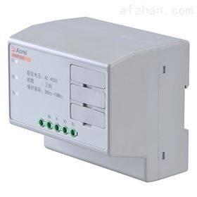 ANHPD系列谐波保护器导轨安装