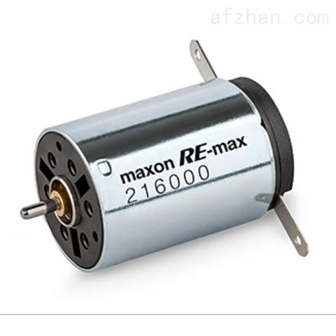 Maxon电机医疗常用型号