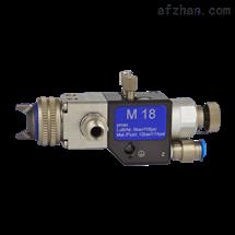 M18Krautzberger喷枪应用于工业涂油