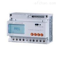 DTSD1352-CT/FCDTSD1352导轨式多功能电能表含互感器