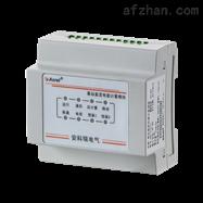 AMC16-DETT基站直流电能计量表 多回路导轨式安装