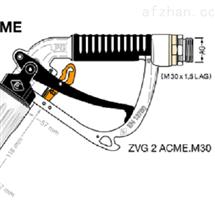 ZVG 2 ACMEELAFLEX HIBY 加油枪液化气和配件