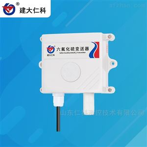 RS-FS6-SF6WS-NO1485型管道式FS6传感器