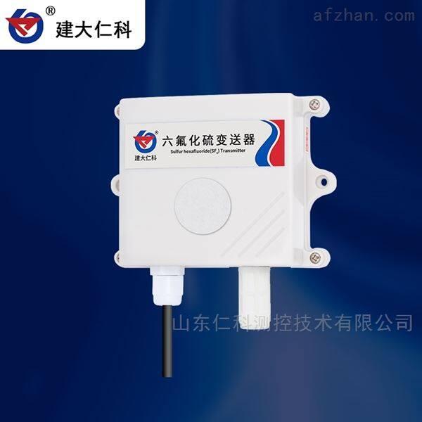 485型管道式FS6传感器
