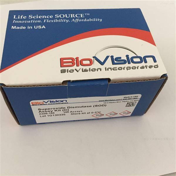 甘油三酸酯定量试剂盒
