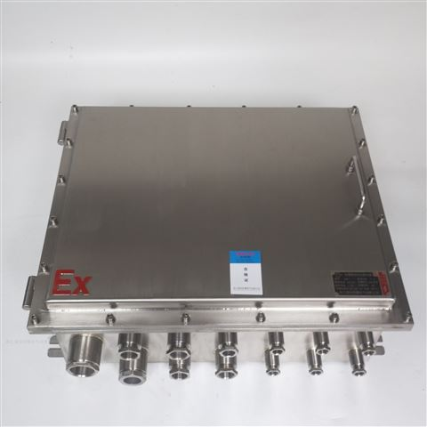 防爆接线箱端子箱不锈钢
