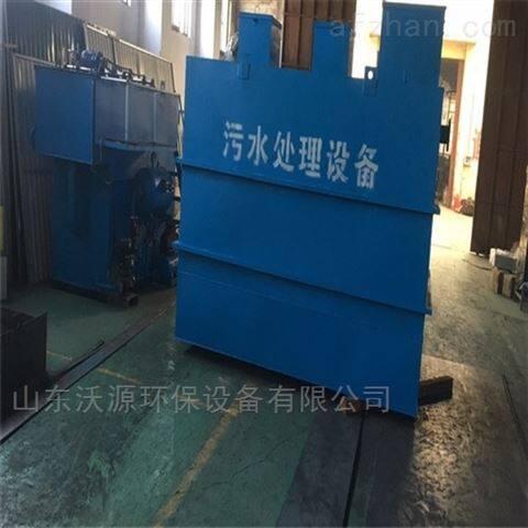 许昌洗玻璃污水处理设备