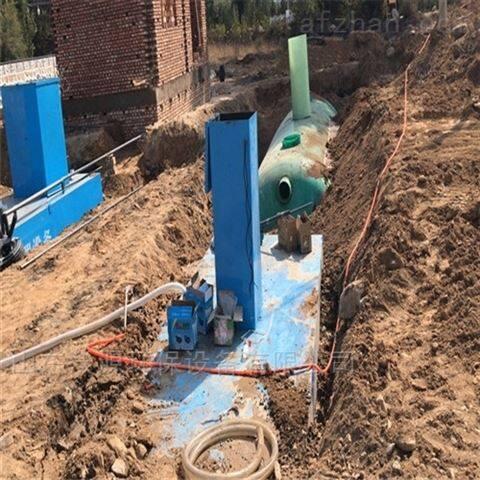 焦作养老院污水处理设备