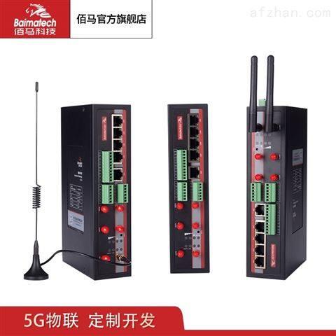 智慧杆5G路由佰马5100s智能工业路由网关