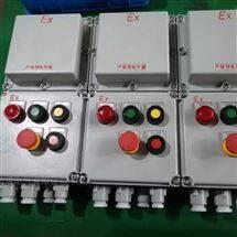 BQC排污控制防爆磁力配电箱