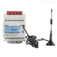 ADW300-4G 无线计量仪表 4G通讯