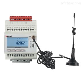 ADW300-4G 电力改造智能电力仪表