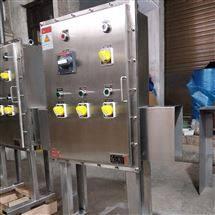 BXMD304不锈钢防爆配电柜