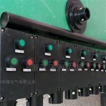 BXK防爆控制按钮箱操作柱