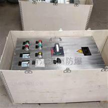 FXMD防爆防腐照明配电箱