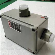 BJX防爆增安型接线箱