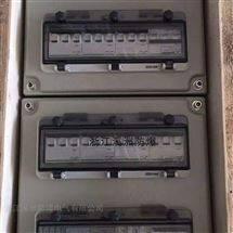 FXMD铝合金三防照明配电箱