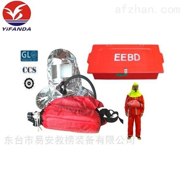 CCS/EC船用逃生呼吸器