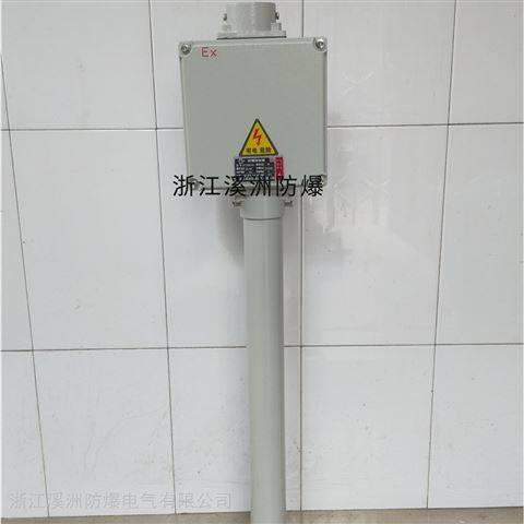 立式增安型防爆接线箱