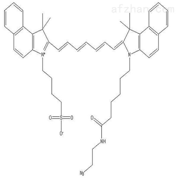 ICG Biotin 吲哚菁绿-生物素 绿色粉末