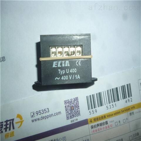 Ecia直供桥式整流器