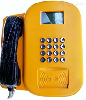 刷卡式校讯通电话机