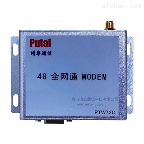 4g 数据传输modem 模块