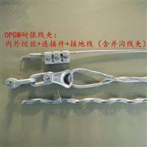OPGW接头盒光缆金具一进二出接头盒厂家批发现货价格