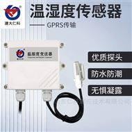 RS-WS-GPRS-2GPRS型环境监测温湿度传感器