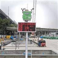 BYQL-8C建筑工地扬尘污染噪音监测系统
