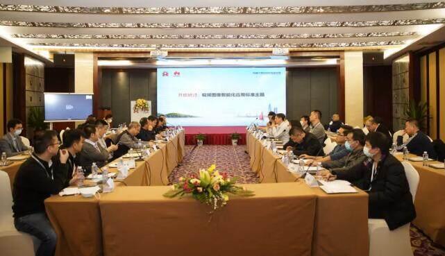中国安全防范产品行业协会智能视频技术团体标准研讨会在深圳成功召开