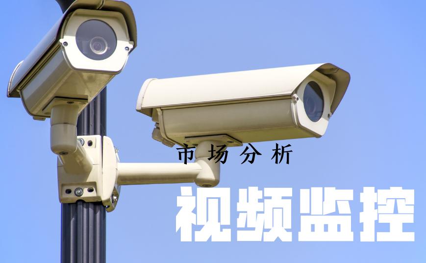 网络视频监控安装 日常需要注意的12条注意点