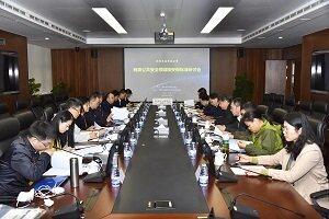两项公共安全领域核安保标准研讨会在苏州顺利召开