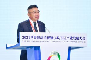 TCL李东生:中国超高清产业正迎来三个重大机遇