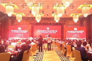 优特普荣获标准化十佳安防企业 年度创新产品奖