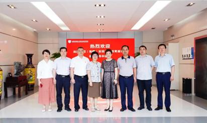中國(安徽)安防職業教育座談會在合肥召開