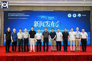先行示范:首屆浙江安防中高級職稱申報工作正式啟動